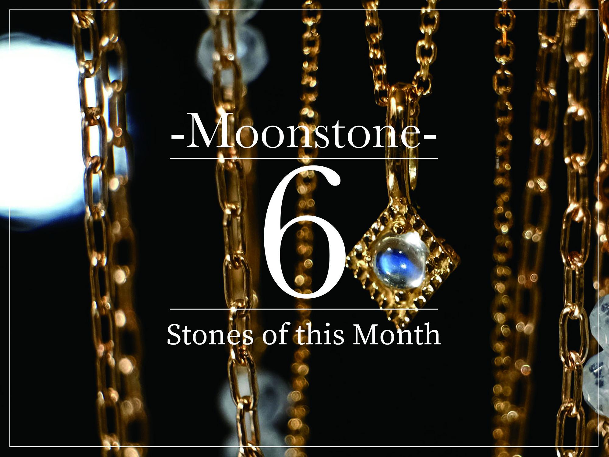 Stones of June