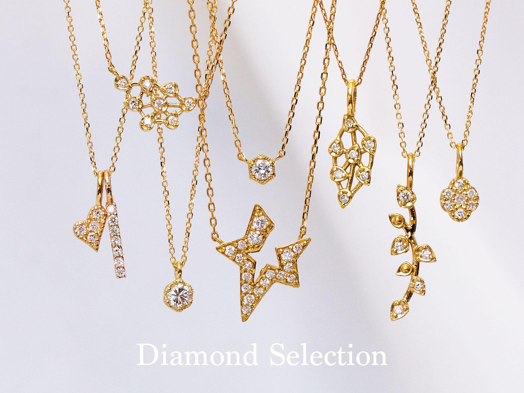 Dimond Selection